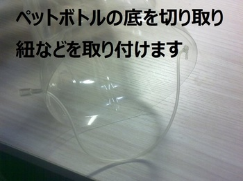 3_ブライン孵化器DIY_1000.jpg